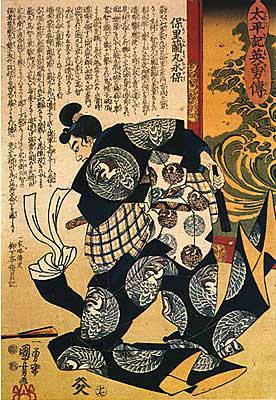 森蘭丸の画像(歌川国芳 画『太平記英雄伝』)