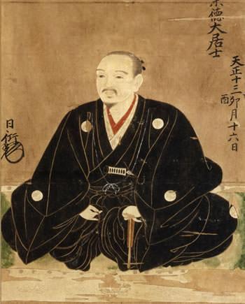 丹羽長秀の肖像画