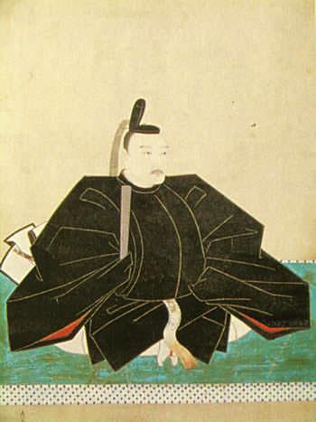 北条氏直の肖像画