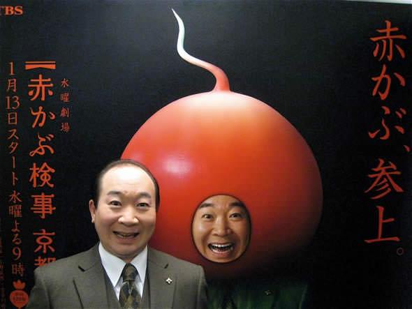 中村梅雀(大河『軍師官兵衛』のキャスト/徳川家康役)