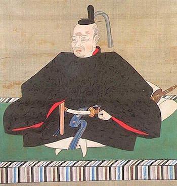 真田信幸の肖像画