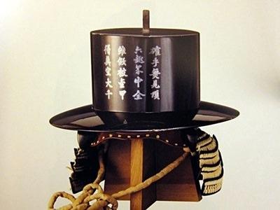 江戸時代の兜『白糸威笠子形兜(しらいとおどしかさこなりかぶと)』