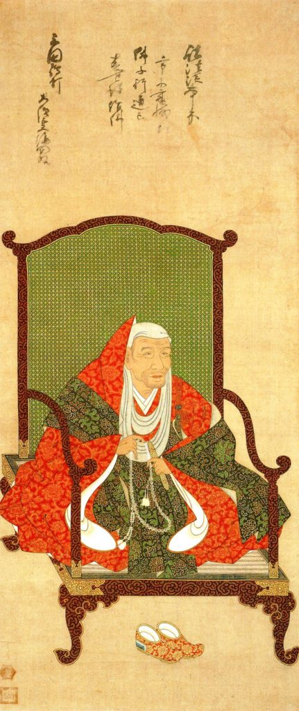 南光坊天海大僧正の肖像画。「黒衣の宰相」とあだ名された(拡大画像)