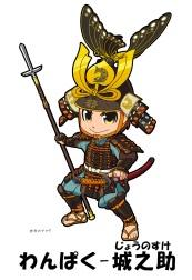 わんぱく城之助(勝山博物館のイメージキャラクター)