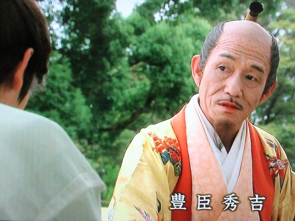 笹野高史演じる豊臣秀吉(『天地人』より)の拡大画像
