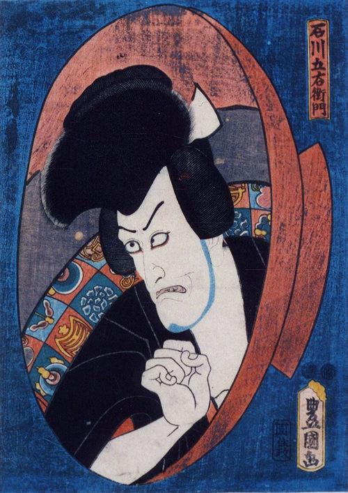 石川五右衛門の画
