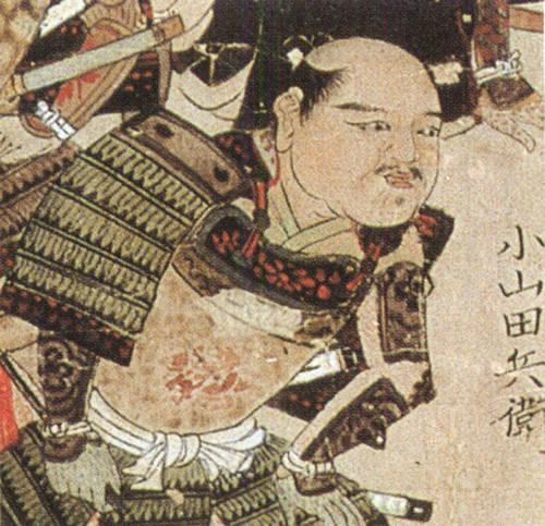 小山田信茂の画