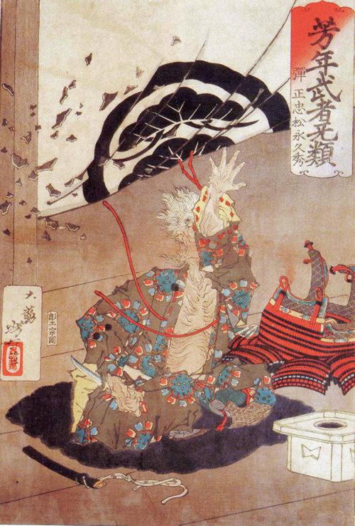 松永弾正の肖像画(「弾正忠松永久秀」『芳年武者牙類』 月岡芳年 画)
