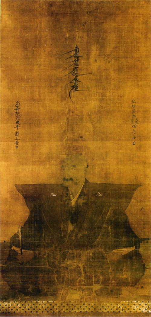 斎藤道三の肖像画