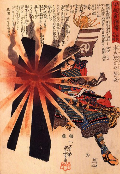 歌川国芳の画像 p1_21