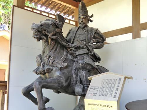 奥野将監屋敷跡(磯崎神社脇、兵庫県加西市下道山町)