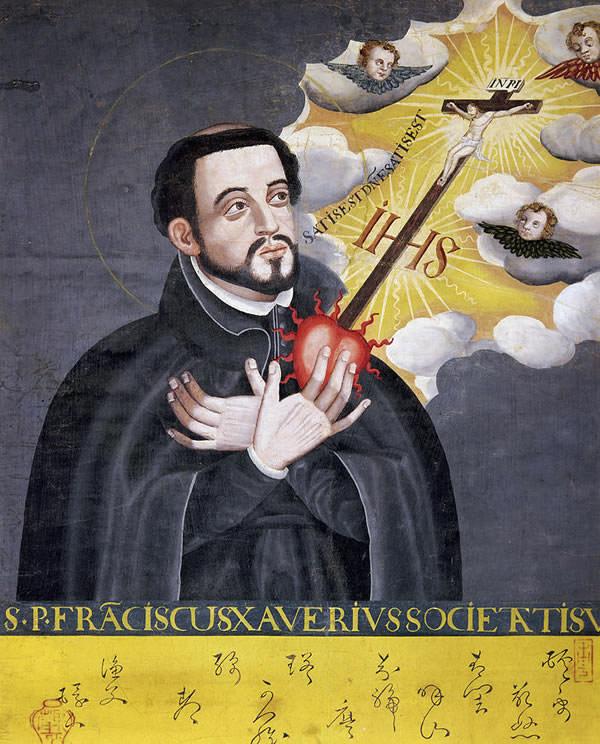 宣教師 フランシスコ・ザビエルの肖像画