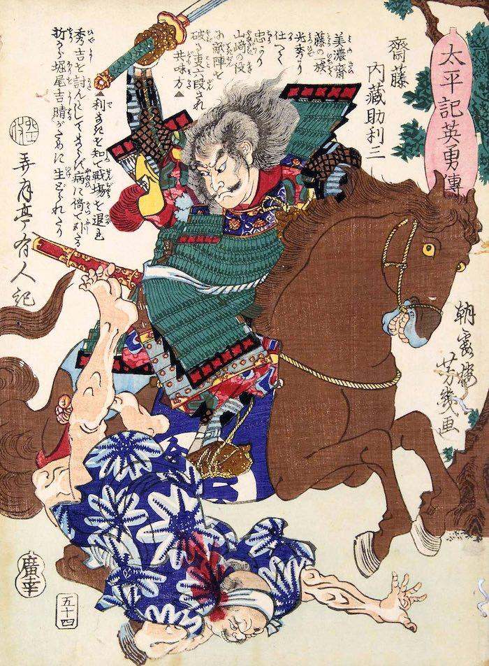 細川重賢の肖像画(永青文庫 所蔵)